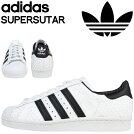 adidasOriginalsアディダスオリジナルススーパースタースニーカーSUPERSTAR80SS75836メンズ靴ホワイト