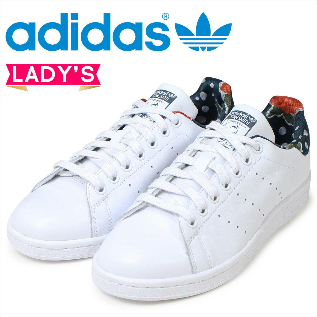 Adidas Shoes At The Mall
