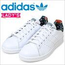 adidasアディダススタンスミススニーカーレディースSTANSMITHWS32252靴ホワイト