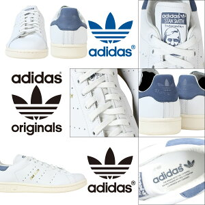 アディダススタンスミスメンズレディーズスニーカーadidasoriginalsSTANSMITHS80024S80025S80026靴ホワイト