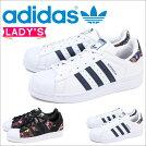 adidasOriginalsアディダスオリジナルススーパースタースニーカーレディースSUPERSTARWS80481S80483靴ホワイトブラック