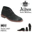 Adn-1497-a