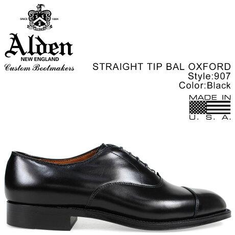 ALDEN オールデン ストレートチップ シューズ メンズ STRAIGHT CAP TOE BAL ブラック Dワイズ 907 [7/3 追加入荷]