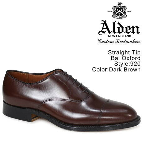 ALDEN オールデン オックスフォード シューズ メンズ STRAIGHT TIP BAL OXFORD Dワイズ 920 [予約 2/26 追加入荷予定]