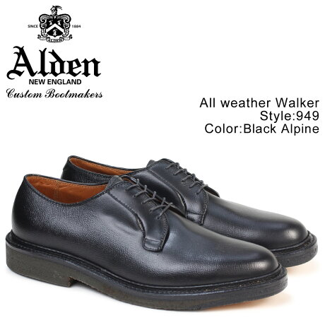 ALDEN オールデン シューズ メンズ ALL WEATHER WALKER Dワイズ 949 [予約 2/7 追加入荷予定]