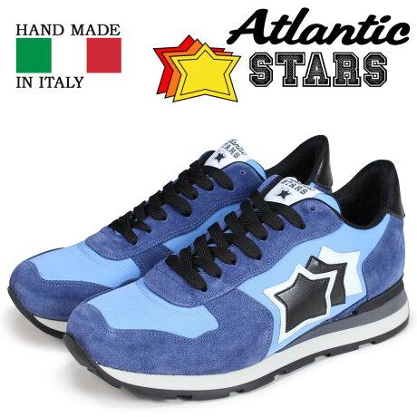 アトランティックスターズ メンズ スニーカー Atlantic STARS アンタレス ANTARES AAZ-81N ブルー [予約商品 7/13頃入荷予定 新入荷]