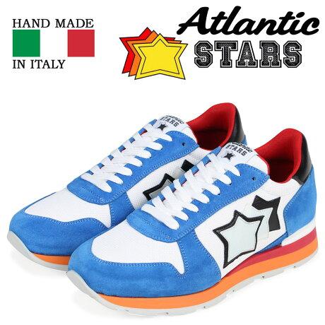 アトランティックスターズ メンズ スニーカー Atlantic STARS シリウス SIRIUS AB-85B ホワイト [予約商品 5/23頃入荷予定 追加入荷]