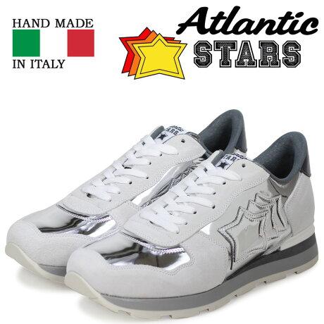 アトランティックスターズ メンズ スニーカー Atlantic STARS アンタレス ANTARES AC-63B シルバー [予約商品 3/15頃入荷予定 追加入荷]