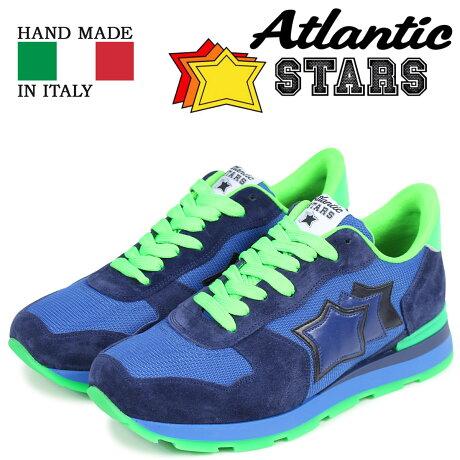 Atlantic STARS アトランティックスターズ メンズ スニーカー アンタレス ANTARES AM38VF ブルー [3/15 新入荷]