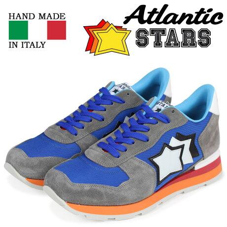 アトランティックスターズ メンズ スニーカー Atlantic STARS アンタレス ANTARES ANR-85B ブルー [予約商品 5/23頃入荷予定 追加入荷]