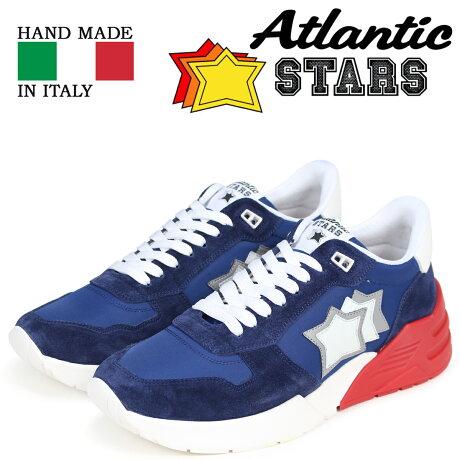 Atlantic STARS メンズ スニーカー アトランティックスターズ マーズ MARS BMSN01 ブルー [3/15 新入荷]
