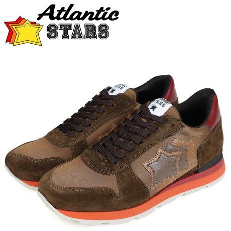 アトランティックスターズ メンズ スニーカー Atlantic STARS シリウス SIRIUS CTM-48N ブラウン [予約商品 10/17頃入荷予定 新入荷]