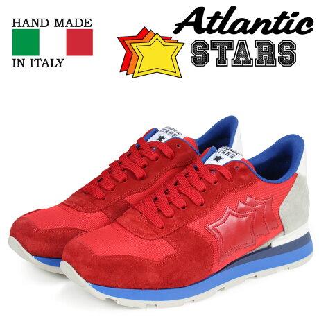 Atlantic STARS メンズ スニーカー アトランティックスターズ アンタレス ANTARES FBR-83B レッド [予約商品 3/24頃入荷予定 新入荷]