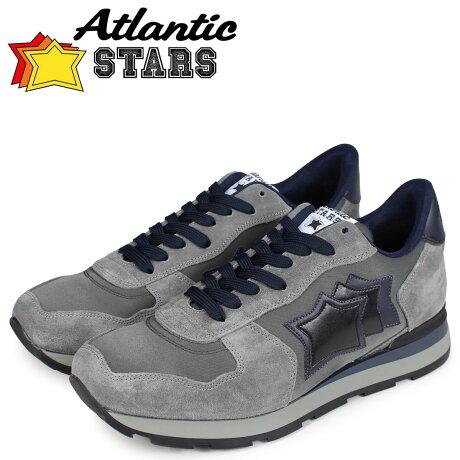 アトランティックスターズ メンズ スニーカー Atlantic STARS アンタレス ANTARES GA-06N グレー [予約商品 10/16頃入荷予定 新入荷]