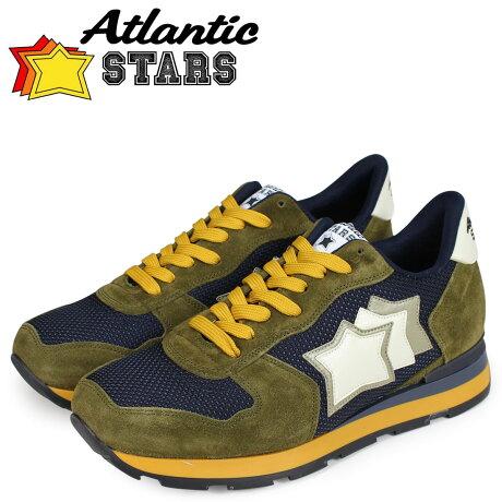 アトランティックスターズ メンズ スニーカー Atlantic STARS アンタレス ANTARES GMN-04NY ネイビー [予約商品 10/16頃入荷予定 新入荷]