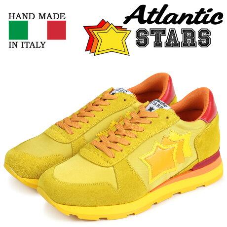 Atlantic STARS メンズ スニーカー アトランティックスターズ シリウス SIRIUS GS-46R イエロー [予約商品 5/18頃入荷予定 追加入荷]