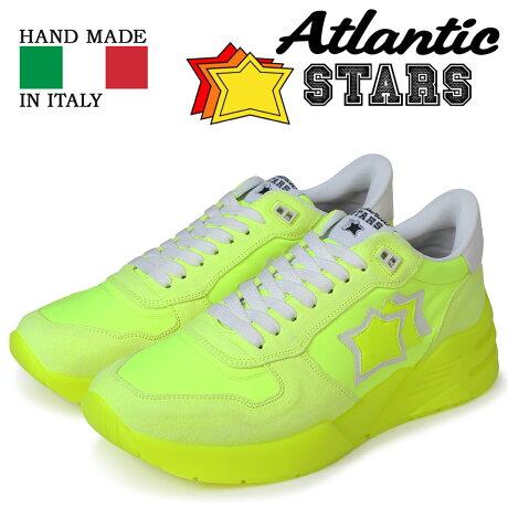 アトランティックスターズ メンズ スニーカー Atlantic STARS マーズ MARS GT-SN03 ネオンイエロー [予約商品 5/18頃入荷予定 新入荷]