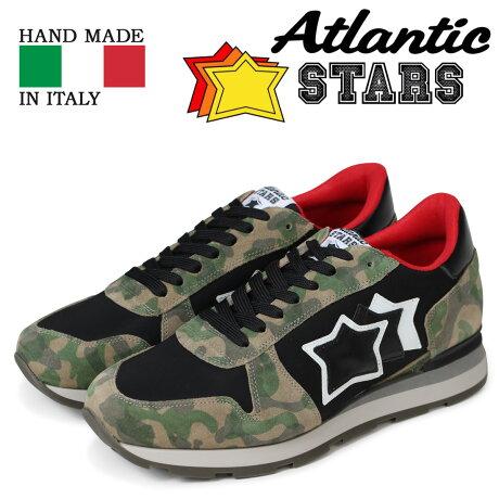 アトランティックスターズ メンズ スニーカー Atlantic STARS シリウス SIRIUS MTN-64N カモ [5/12 新入荷]