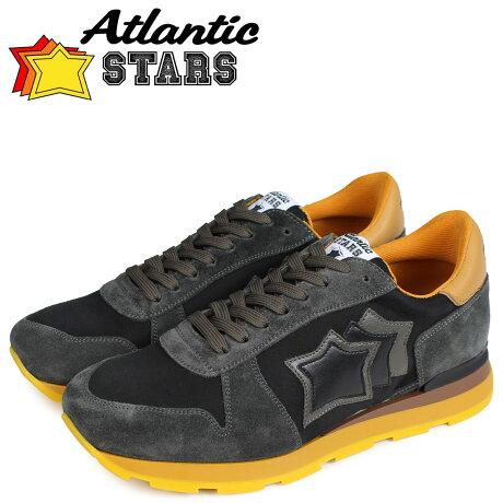 アトランティックスターズ メンズ スニーカー Atlantic STARS シリウス SIRIUS NAA-05N ブラウン [予約商品 10/17頃入荷予定 新入荷]