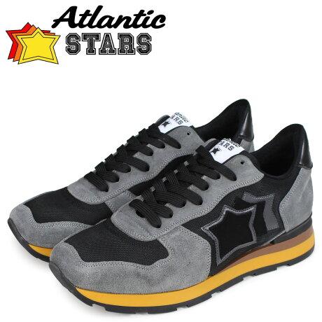 アトランティックスターズ メンズ スニーカー Atlantic STARS アンタレス ANTARES NHN-03N ブラック [予約商品 10/16頃入荷予定 新入荷]