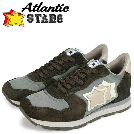 アトランティックスターズ メンズ スニーカー Atlantic STARS アンタレス ANTARES SMU-64N グリーン [予約商品 10/16頃入荷予定 新入荷]