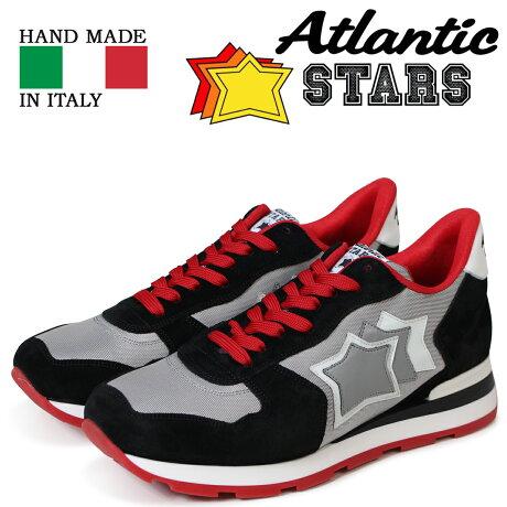 Atlantic STARS メンズ スニーカー アトランティックスターズ アンタレス ANTARES SN-26B ブラック [予約商品 5/18頃入荷予定 新入荷]