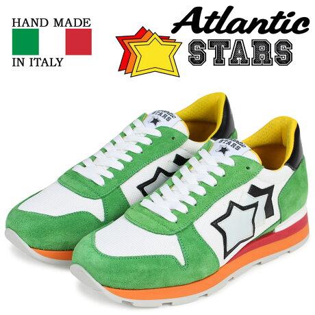 アトランティックスターズ メンズ スニーカー Atlantic STARS シリウス SIRIUS VB-85B ホワイト [3/15 追加入荷]