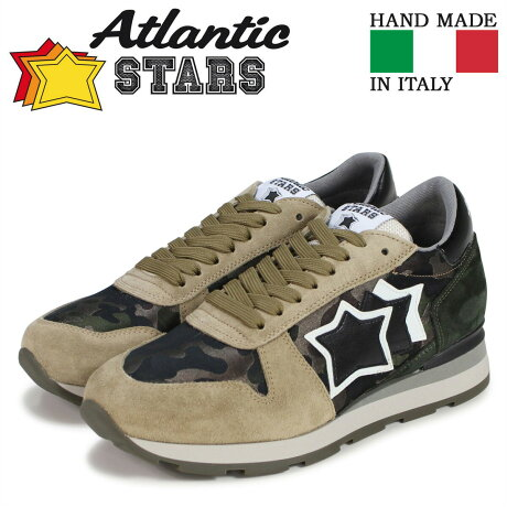アトランティックスターズ メンズ スニーカー Atlantic STARS シリウス SIRIUS SAF-64N カモフラージュ ベージュ [10/17 再入荷]