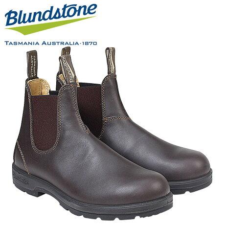ブランドストーン Blundstone サイドゴア メンズ 550 ブーツ DRESS V CUT BOOTS ブラウン [予約商品 10/18頃入荷予定 追加入荷]