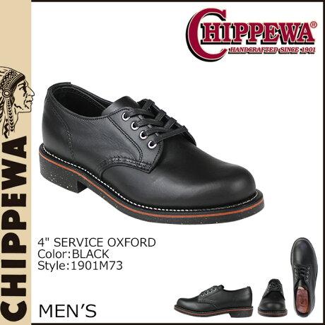 チペワ CHIPPEWA 4 INCH SERVICE OXFORD シューズ 4インチ サービス オックスフォード シューズ 1901M73 2ワイズ ブラック メンズ [予約商品 2/10頃入荷予定 再入荷]