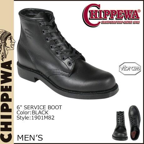 チペワ CHIPPEWA 6INCH TROOPER SERVICE BOOT ブーツ 6インチ トルーパー サービス ブーツ 1901M82 Dワイズ ブラック メンズ [予約商品 2/10頃入荷予定 再入荷]