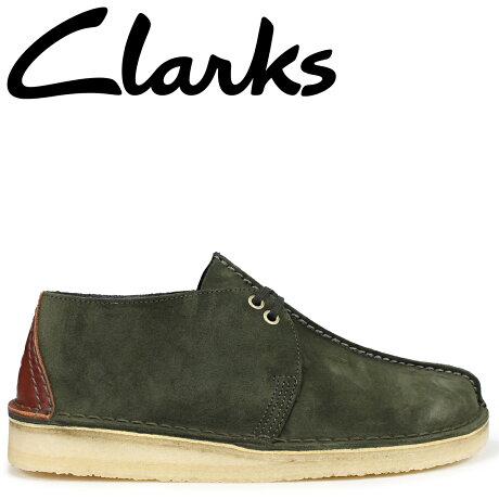 クラークス デザートトレック ブーツ メンズ Clarks DESERT TREK 26134762 ダークグリーン [予約商品 9/18頃入荷予定 新入荷]