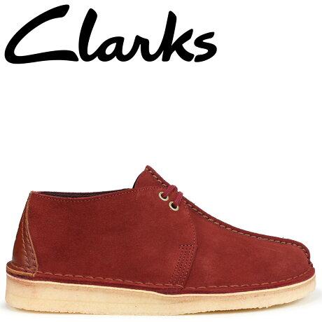 クラークス デザート ブーツ メンズ Clarks DESERT TREK 26134763 ブラウン [予約商品 9/18頃入荷予定 新入荷]
