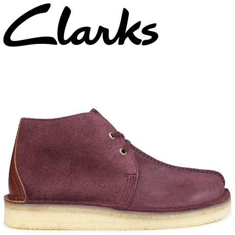 クラークス デザートトレックハイ ブーツ メンズ Clarks DESERT TREK HI 26134941 バーガンディ [予約商品 9/18頃入荷予定 新入荷]