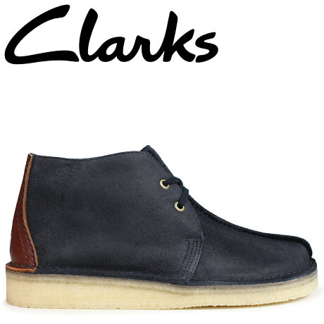 クラークス デザートトレックハイ ブーツ メンズ Clarks DESERT TREK HI 26134942 ダークネイビー [予約商品 9/18頃入荷予定 新入荷]