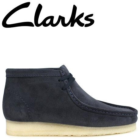 クラークス ワラビー ブーツ メンズ Clarks WALLABEE BOOT 26135225 ダークブルー [予約商品 9/18頃入荷予定 新入荷]