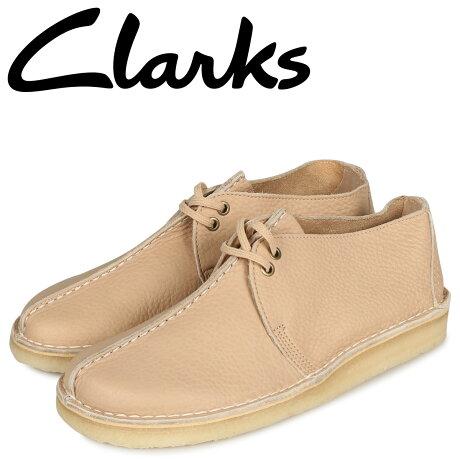 クラークス Clarks デザートトレック ブーツ メンズ DESERT TREK オフ ホワイト 26145275 [予約商品 10/11頃入荷予定 新入荷]