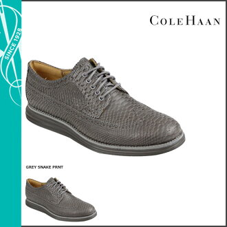 Cole Haan Cole Haan Luna Grand long wing tip shoes LUNARGRAND LONG WINGTIP M wise snake leather mens C13668 grey [1 / 20 new in stock] [regular] ★ ★