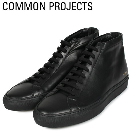コモンプロジェクト Common Projects アキレス ミッド スニーカー メンズ ACHILLES MID ブラック 黒 1529-7547 [予約商品 10/18頃入荷予定 新入荷]