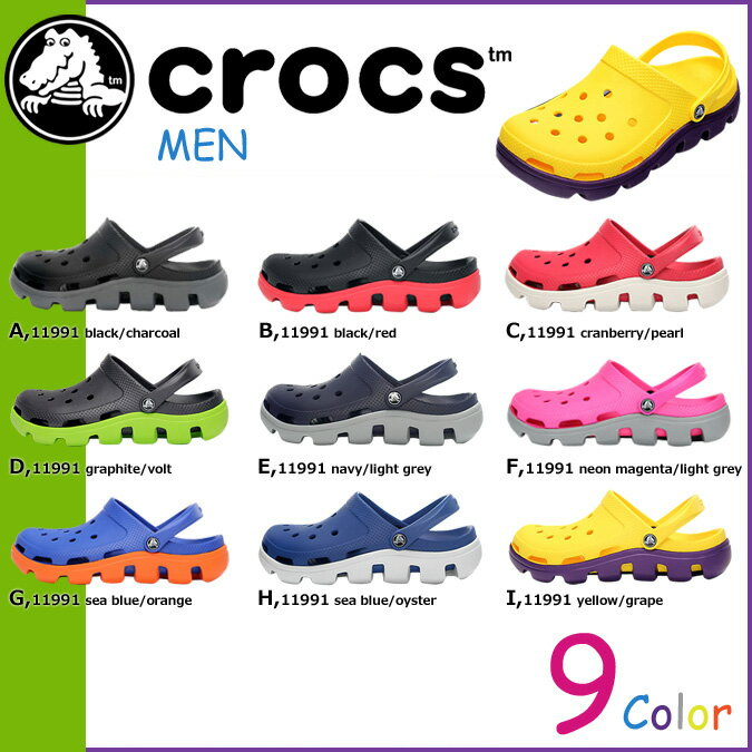 Crocs Shoes Online South Africa
