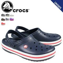 クロックス crocs クロックバンド サンダル CROCBAND クロスライト メンズ レディース クロッグサンダル 11016 7カラー アウトドア ユニセックス [5/13 追加入荷][ 正規 あす楽 ]【父の日】