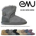 Emu-w10835-a