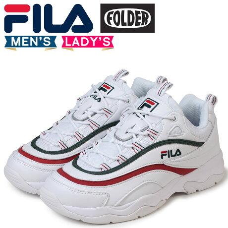 フィラ FILA フィラレイ スニーカー レディース メンズ フォルダー FOLDER FILARAY SMU コラボ ホワイト FLFL8A1U10 FS1SIA1166X WGN [予約商品 5/11頃入荷予定 新入荷]