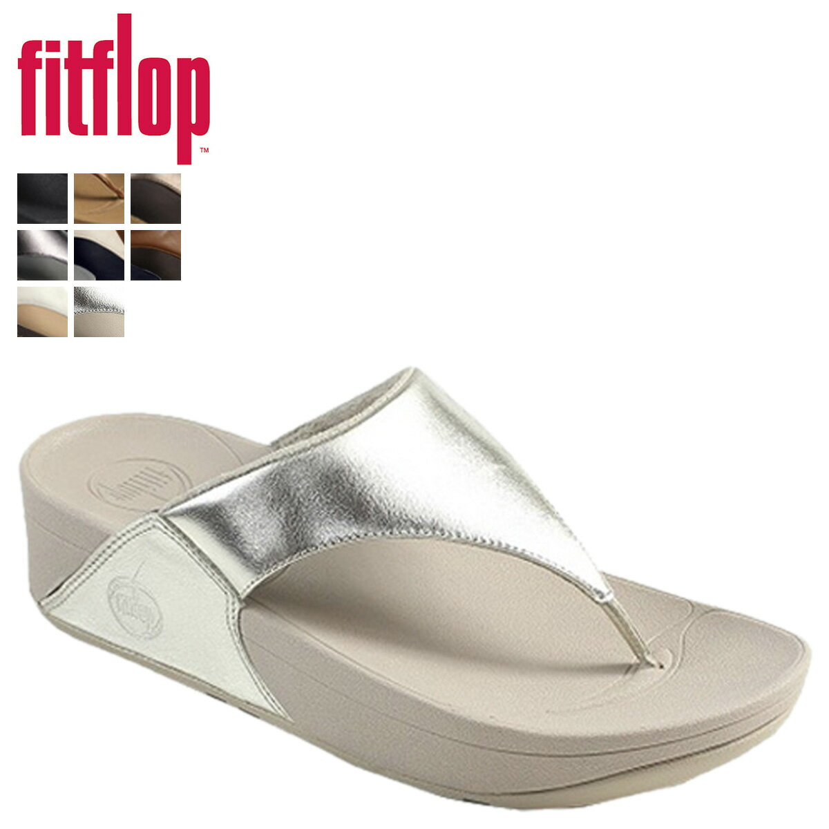 972b7fa60 Fitflop Price List In The Philippines - Avanti House School