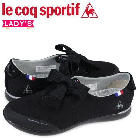 ルコック スポルティフ le coq sportif レディース スニーカー LA エリゼ ELYSEE ブラック QL3LJC13BK [6/28 追加入荷]