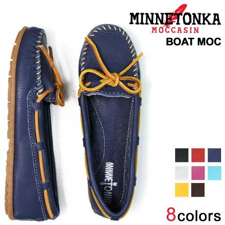 ミネトンカ MINNETONKA モカシン ボート レザー モック レディース BOAT MOC 白 黒 赤 ピンク