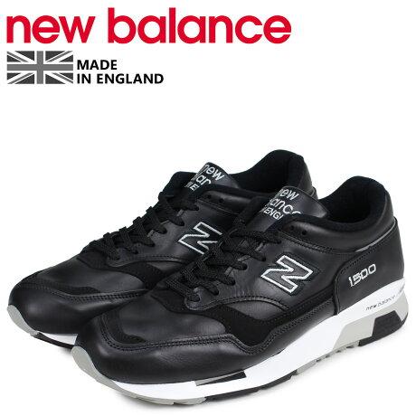 ニューバランス new balance 1500 スニーカー メンズ Dワイズ MADE IN UK ブラック 黒 M1500BK [予約商品 9/20頃入荷予定 再入荷]