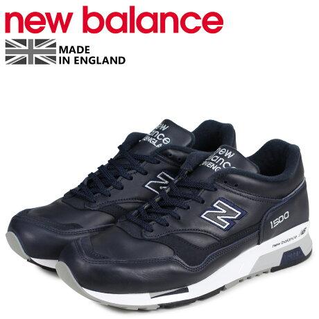 ニューバランス new balance 1500 スニーカー メンズ Dワイズ MADE IN UK ネイビー M1500NAV [予約商品 9/20頃入荷予定 再入荷]