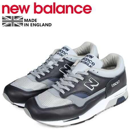 ニューバランス new balance 1500 スニーカー メンズ Dワイズ MADE IN UK グレー M1500UC [予約商品 9/20頃入荷予定 追加入荷]