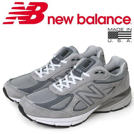 ニューバランス 990 メンズ new balance スニーカー M990GL4 Dワイズ 靴 グレー [6/15 追加入荷]
